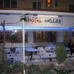 App/Hotel Hellas Paralija