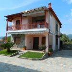 Vila Christina Village Luxury